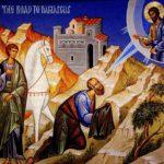 Le chemin de Damas